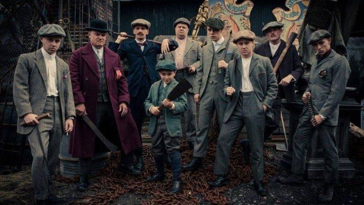 Острые козырьки / Peaky Blinders [Сезон:2/Серия:6] (2014)Конец второго сезона.