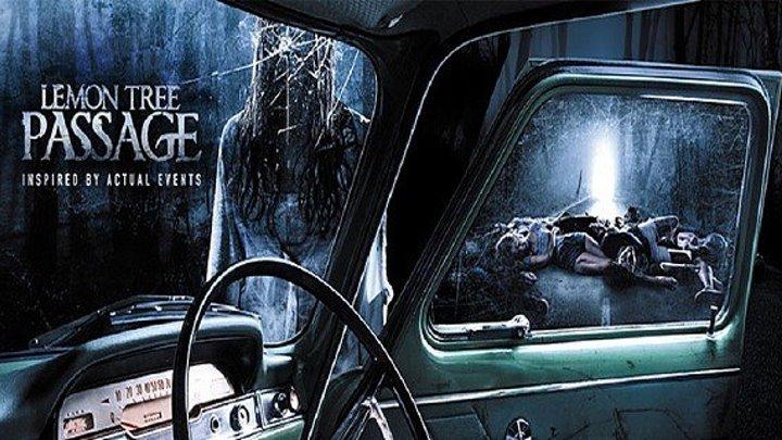 Лемон Три Пасседж (2013) ужасы, триллер