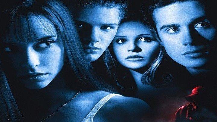 Я знаю, что вы сделали прошлым летом (1997) ужасы, триллер