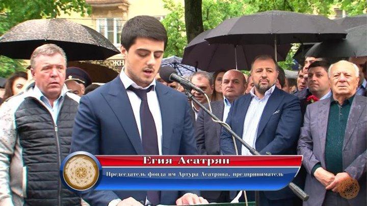 Открытие памятника Маршалу Баграмяну в городе Орел