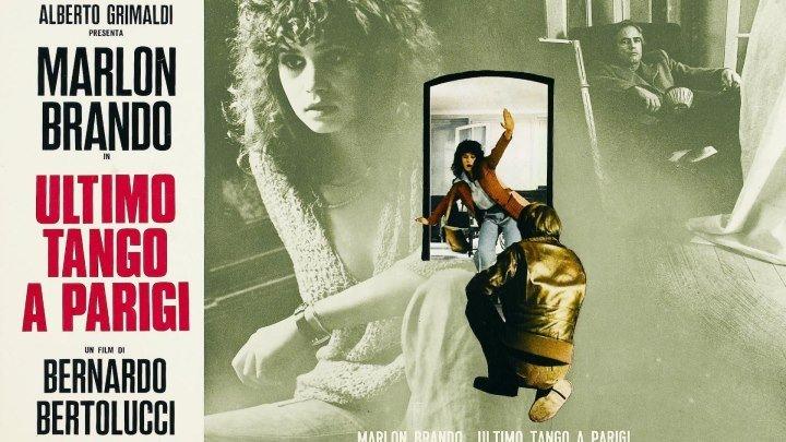 Последнее танго в Париже (1972) (18+) не для семейного просмотра