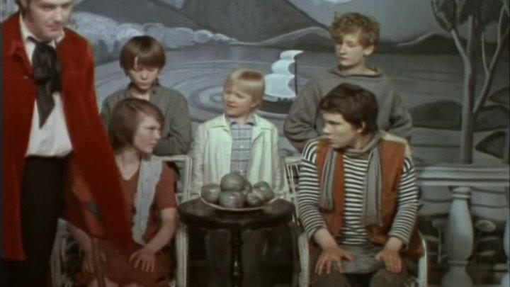 Последнее лето детства (1974) Серия -1