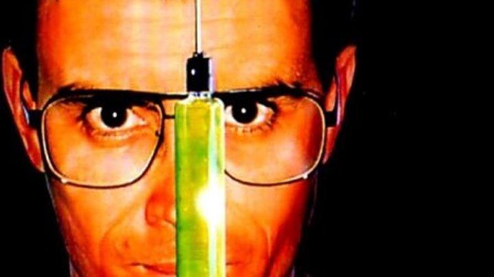 Трейлер к фильму - Реаниматор 1985 ужасы фантастика комедия.