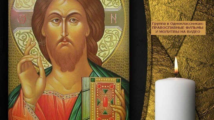 МЫ С ТОБОЙ ПО ПРИЗЫВУ - СОЛДАТЫ ХРИСТА (песня для души) Поет протоиерей Олег Скобля