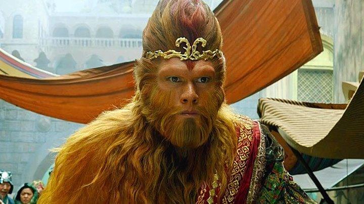 Король обезьян: Начало (2016) смотреть онлайн (фэнтези, боевик, приключения)