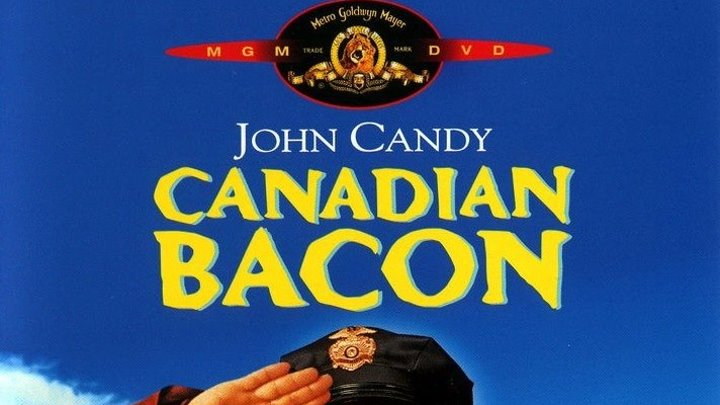 Канадский бекон 1995 Канал Джеймс Белуши