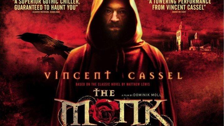 Монах / Le moine (2011)