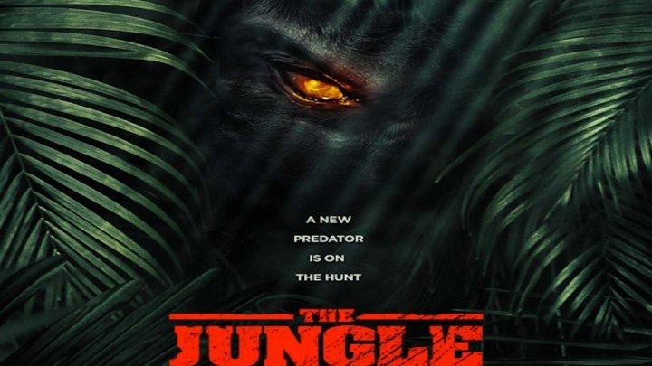 Джунгли (2013) Триллер ужасы