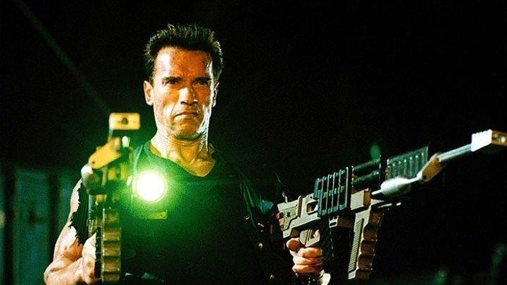 Стиратель (1996) боевик