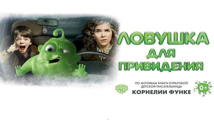 ЛOBУШKA ДЛЯ ПPИBИДEHИЯ 2016
