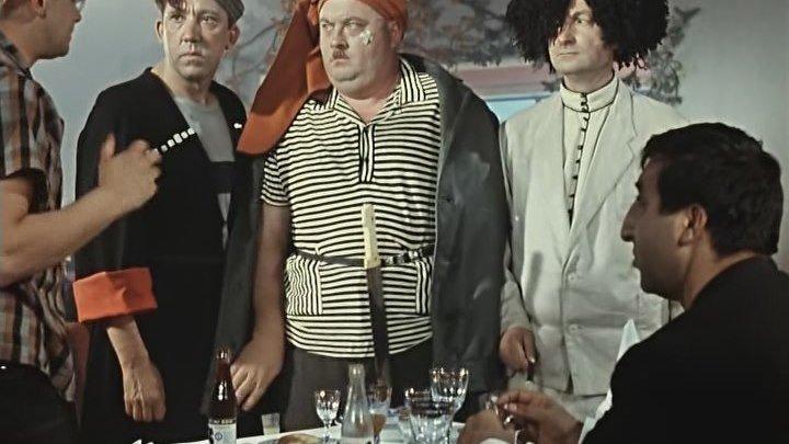 Трейлер к фильму - Кавказская пленница, или Новые приключения Шурика