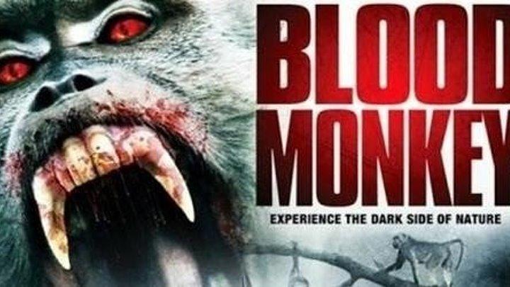 Кровавые джунгли (2007) ужасы триллер