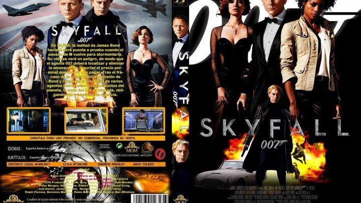 023. Координаты Скайфолл (2012)