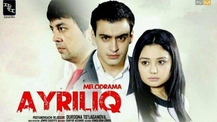 Ayriliq 1 (O'zbek film)