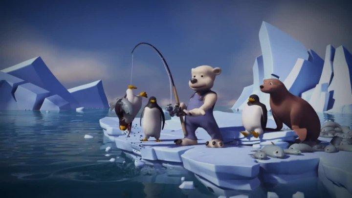 Рыбалка с Сэмом или пингвин довыкалывался(1)(короткометражка)