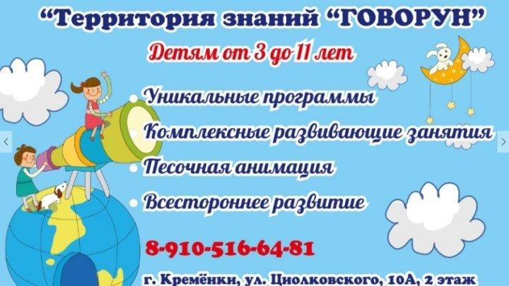 """Лето, лето, лето...Занятие группы """"Мамочка и Я"""""""