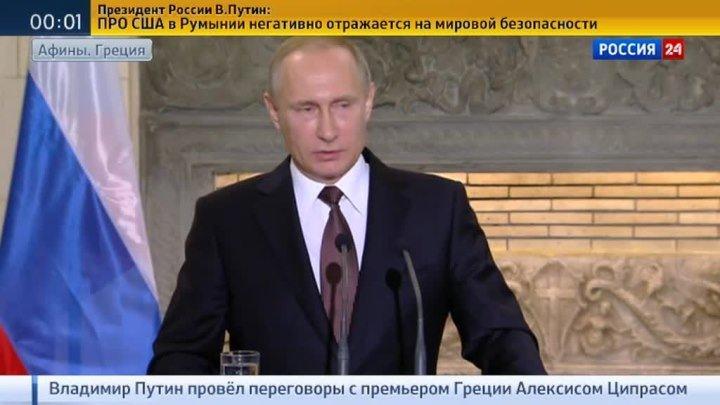 ВЕСТИ в 00:00 от 28.05.2016 на канале Россия-24