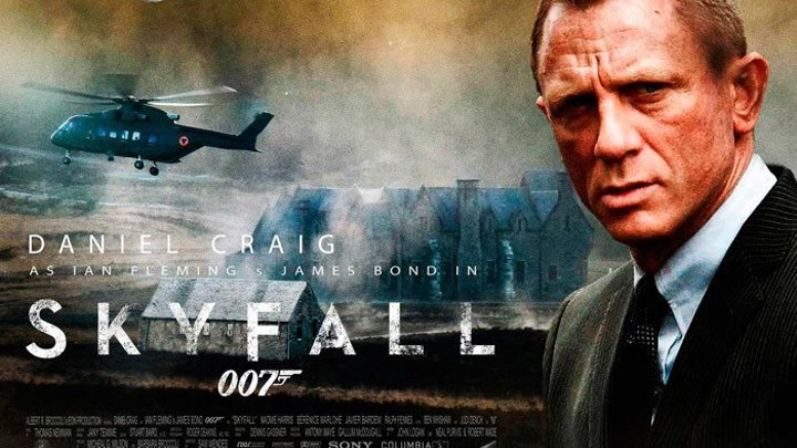 007: Кჿჿрдսнმты «Скმйфჿлл» 2012 HD+