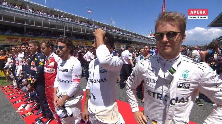 Формула 1 / Сезон 2016 / Этап 5 / Гран-при Испании / Гонка / Матч Арена HD [15.05.2016 (720р)]