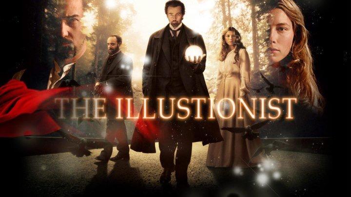 Иллюзионист (2006)