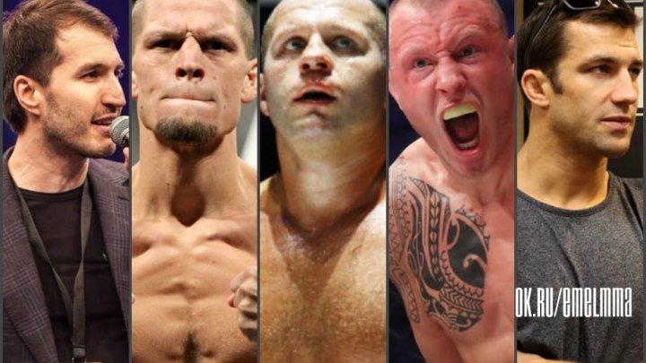 ★◈ℋტℬტℂTℕ ℳℳᗩ◈ Нейт Диаз о бое с Флойдом Мейвезером, Федор Емельяненко собирается в UFC ★