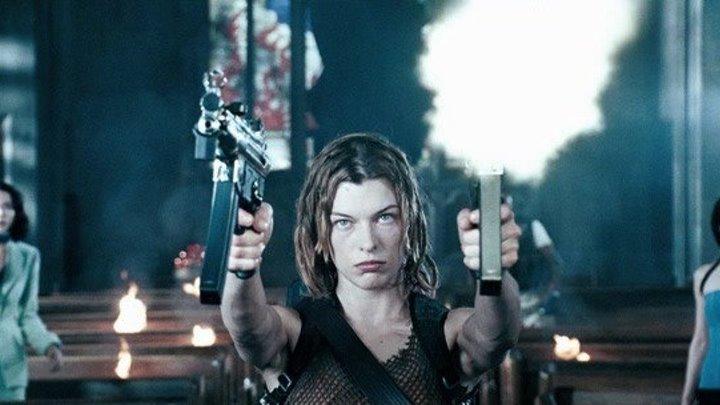 Обитель Зла 2: Апокалипсис (2004)