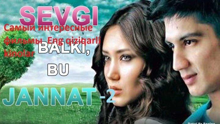 Sevgi balki bu jannat 2 (uzbek kino) _ Севги балки бу жаннат 2 (узбек кино)