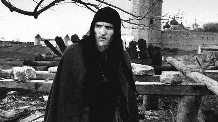 Андрей Рублев(1966)...А.Тарковский