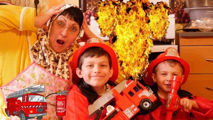 Маленькие герои пожарники спешат на помощь бабушке!!!!