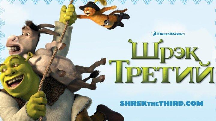 0+ 2007.1080p.мультфильм, фэнтези, комедия, приключения, семейный