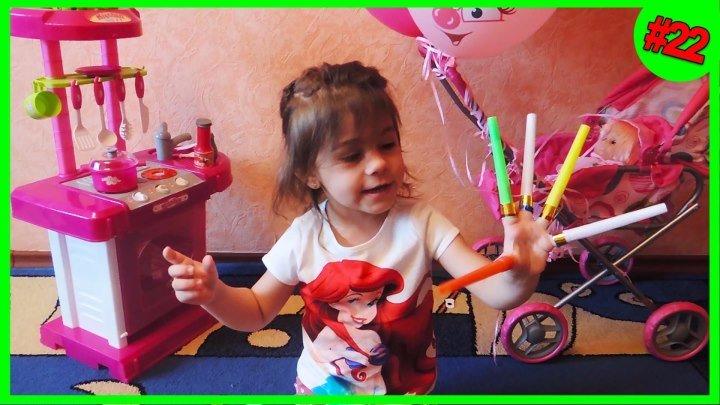 Кухня игрушечная с приборами детская кухня игрушки готовим морковку с магнитами играем игрушечной плитой