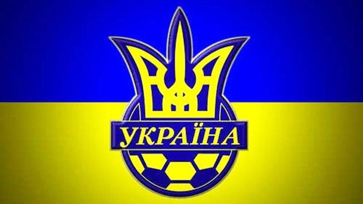 Украина ВПЕРЁД !!!