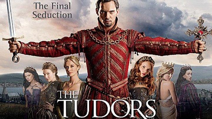 Тюдоры (2 сезон 9 серия) (2008)