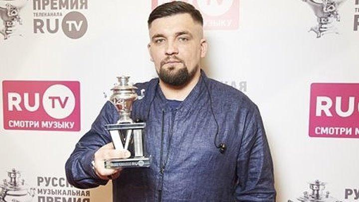 Баста - Лучший хип-хоп проект 2016 г. (RU.TV)
