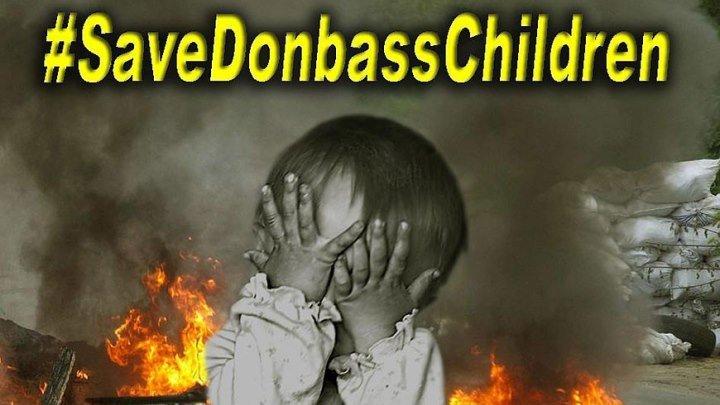 ДОНБАСС В ДЕТСКОЙ КРОВИ. За 2 года на Донбассе погиб #101 ребенок