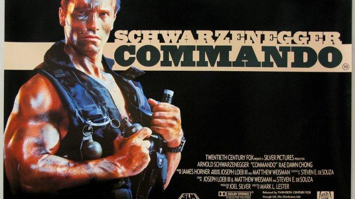 """""""Коммандос"""" _ (1985) Боевик, триллер, приключения. (Full HD 1080p.)"""