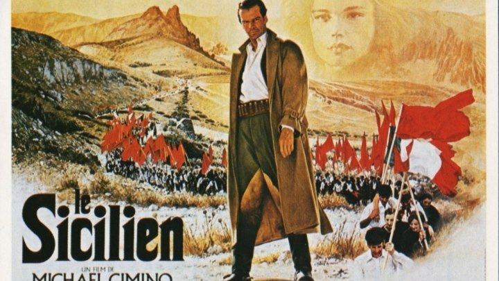 Сицилиец / The Sicilian (1987) DVDRip