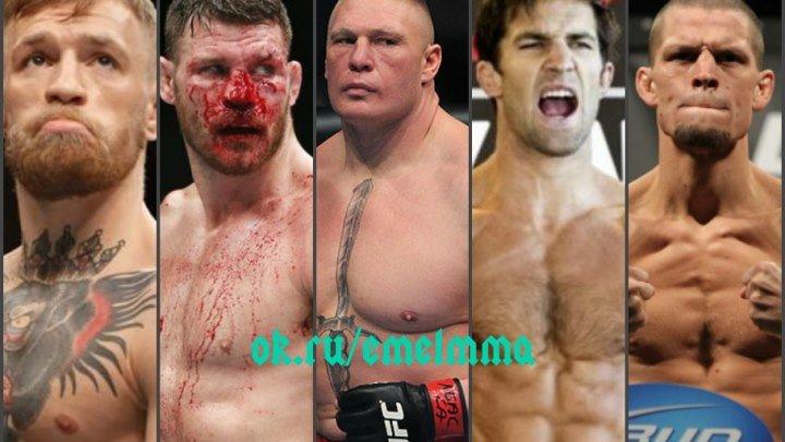 ★ ♏♏Ꭿ ₦εᙡṦ ★ Майкл Биспинг нокаутировал Рокхолда, Макгрегор-Диас 20 августа, Брок Леснар на UFC200 ★