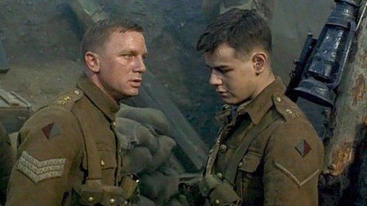В июле 1916. Битва на Сомме (1999)