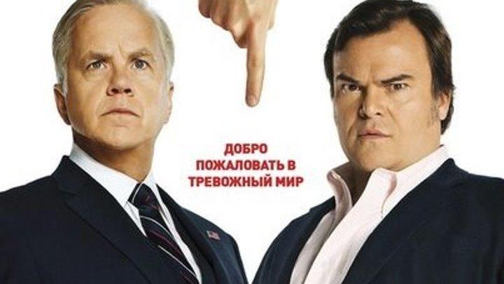 На грани (1й сезон 7я серия) +18 Кубик в кубе