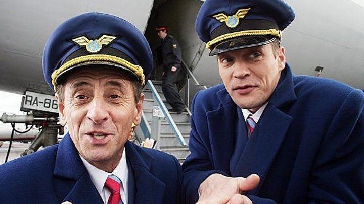 13 серия Высший пилотаж
