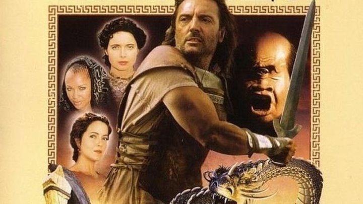 Одиссей. 1997. Фентези. Драма. Приключения