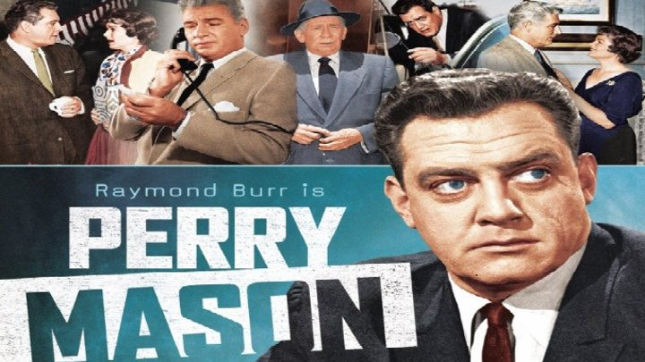 Перри Мейсон 10. Дело о сбежавшем трупе (1957)