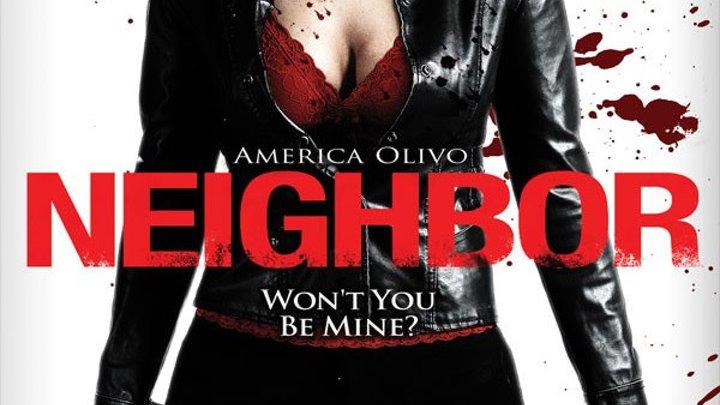 Соседка (2009г)