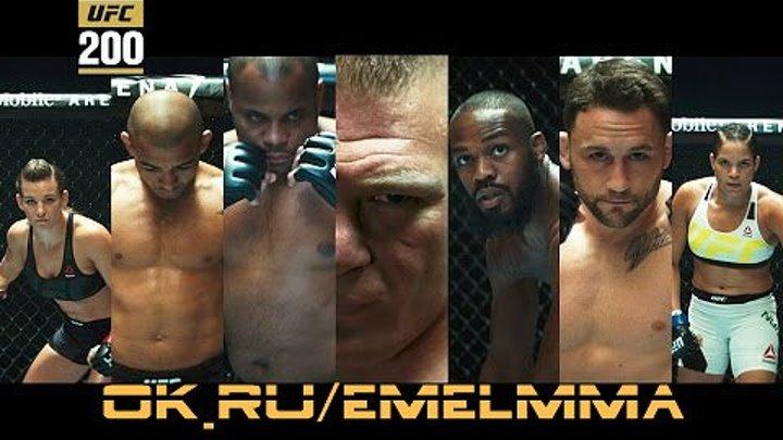 ★ UFC 200: Cormier vs Jones 2 - It's Time (ПРОМО) ★