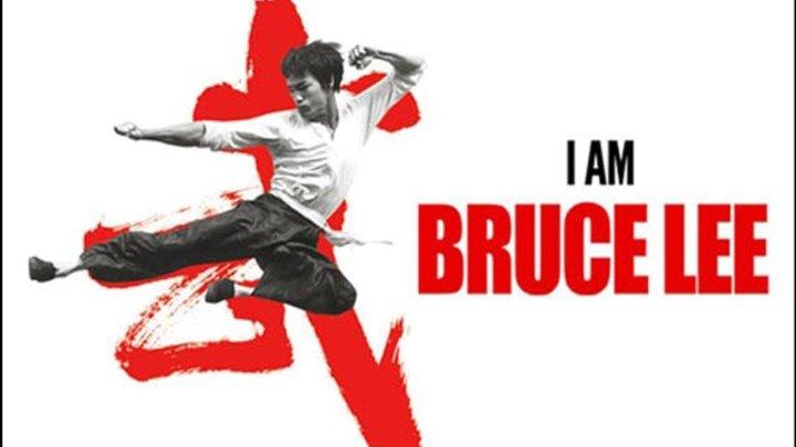Я – Брюс Ли / I Am Bruce Lee [Канада 2011, документальный, биография]