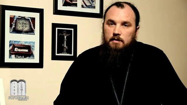 Можно ли вымолить грешника из ада? Священник Максим Каскун