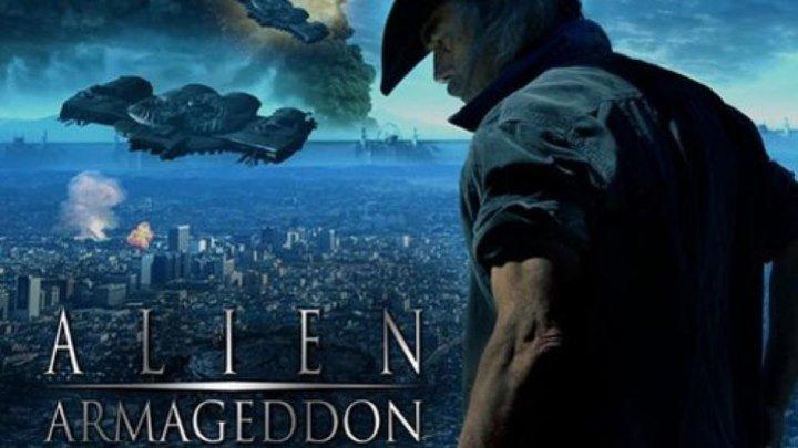 Армагеддон пришельцев / Alien Armageddon / 2О11