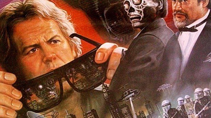 Чужие среди нас (Они живут) / They Live (1988 ужасы, фантастика, боевик, триллер) HD