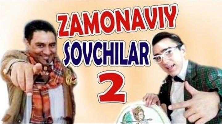 Zamonaviy sovchilar 2 (o'zbek film) 2012